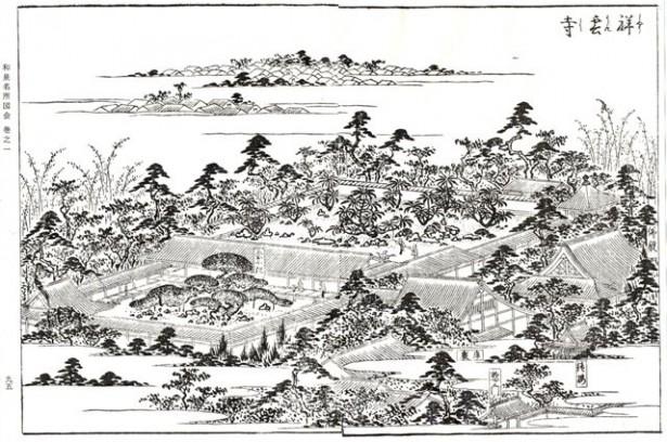 和泉名所図会に書かれている祥雲寺
